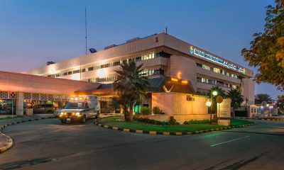 A hospital in Saudi Arabia